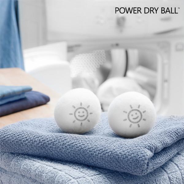 Torkställning Torkbollar Till Torktumlaren Power Dry Ball 2 St från Inget märke
